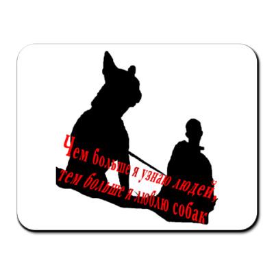 Коврик для мыши Любовь к собакам
