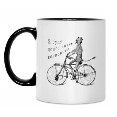 Кружка 'Чёрт на велосипеде'