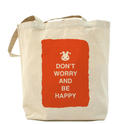 Сумка Don't worry and be happy