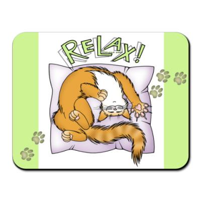 Коврик для мыши  'Расслабься!'