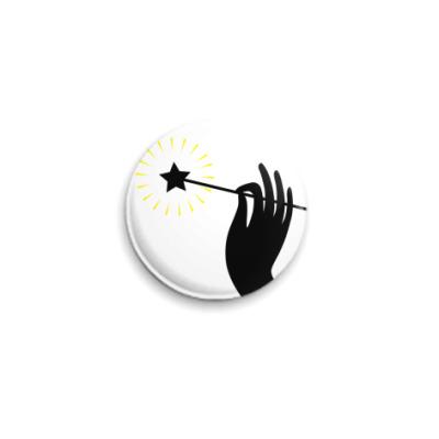 Значок 25мм Рука Волшебника