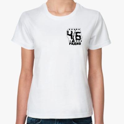 Классическая футболка ЧБ