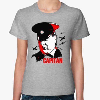 Женская футболка Капитан