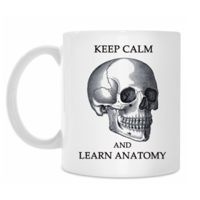Кружка Keep calm and learn anatomy