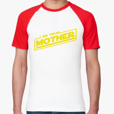Футболка реглан Я твоя мать