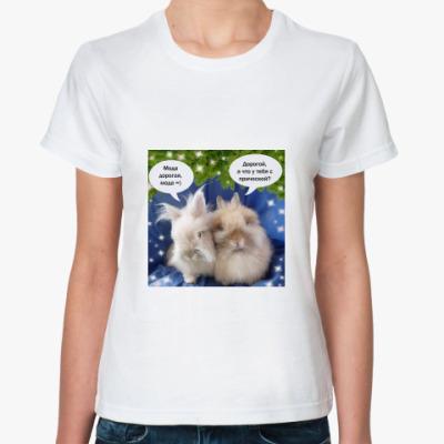 Классическая футболка Жертва моды