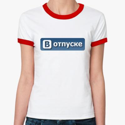 Женская футболка Ringer-T В отпуске