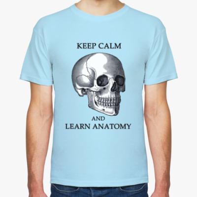 Футболка Keep calm & learn anatomy