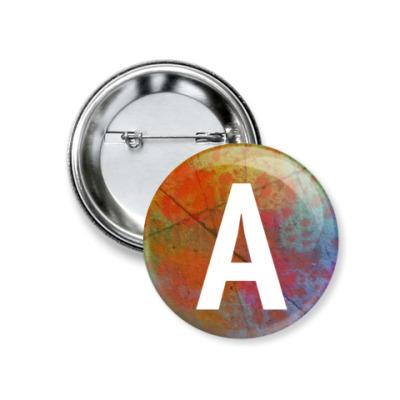 Значок 37мм 'Alphabet'