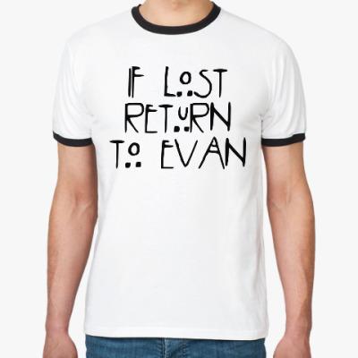Футболка Ringer-T If lost return to Evan
