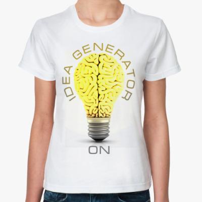Классическая футболка Idea generator (on)