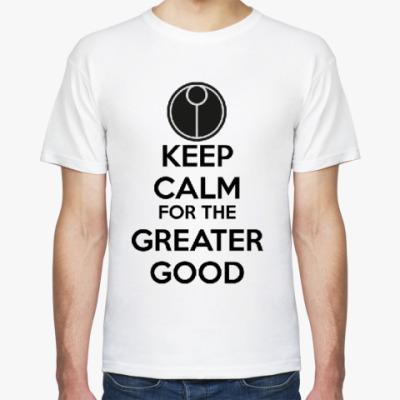 Футболка Keep Calm For The Greater Good