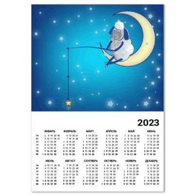 Календарь Барашек на луне