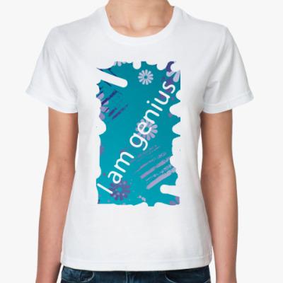 Классическая футболка  гений