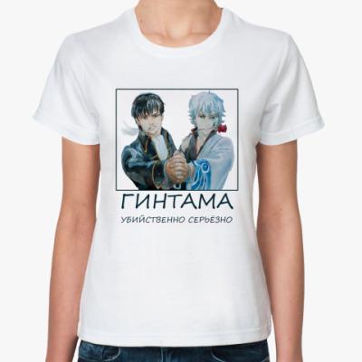 Классическая футболка Гинтама