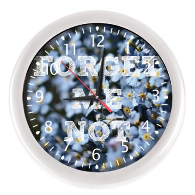 Настенные часы Незабудки