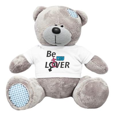 Плюшевый мишка Тедди Be my lover