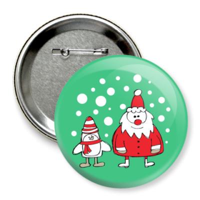 Значок 75мм Дед Мороз и Пингвин
