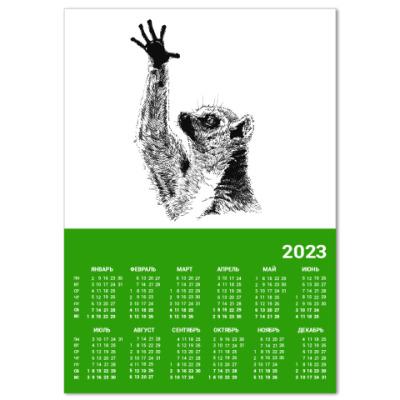 Календарь Лемур