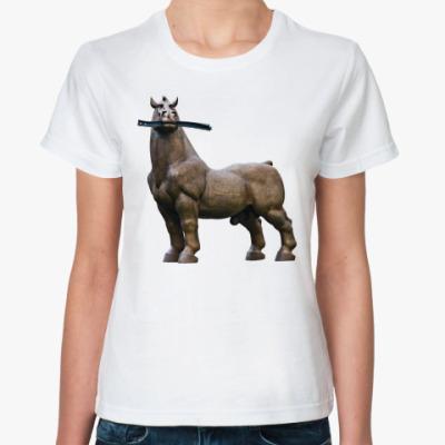 Классическая футболка Конь жует рельсу