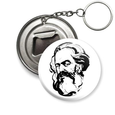 Брелок-открывашка   Карл Маркс