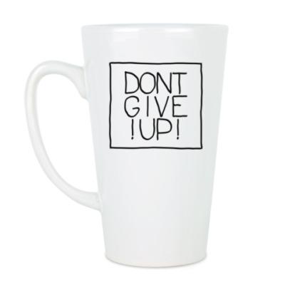 Чашка Латте Мотивация