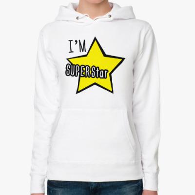 Женская толстовка худи I'm Superstar