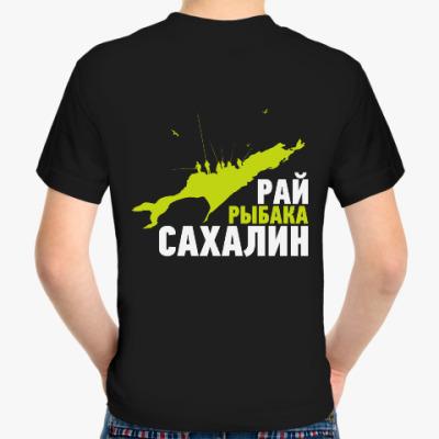 Сахалин Остров Sakhalin Island