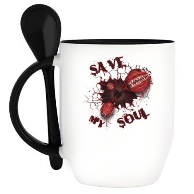 Кружка с ложкой Спасите мою душу