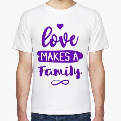 Футболка Любовь и семья