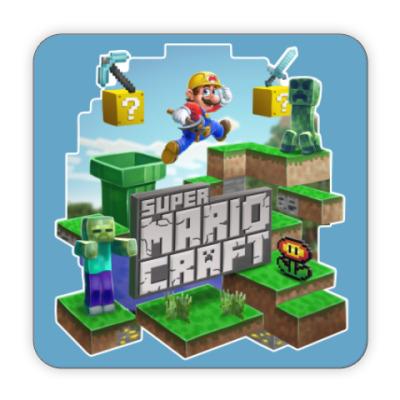 Костер (подставка под кружку) Super Mario Craft