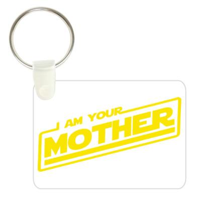 Я твоя мать