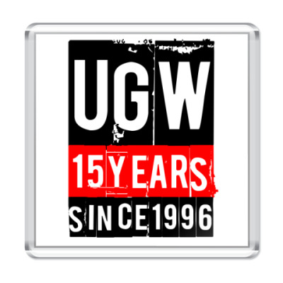 Магнит 15 лет UGW