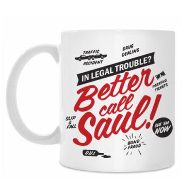 Кружка Лучше звоните Солу (Better Call Saul)