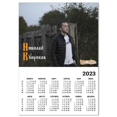 Календарь Настенный календарь A3 2019, белый
