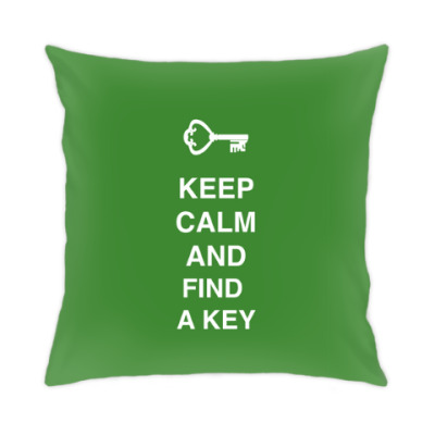 Подушка Keep calm and find a key