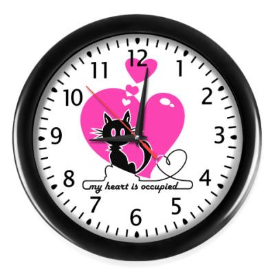 Настенные часы МОЁ СЕРДЦЕ ЗАНЯТО