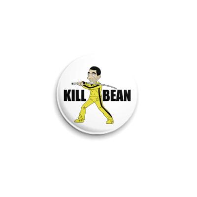 Значок 25мм Kill Bean