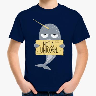 Детская футболка Не единорог