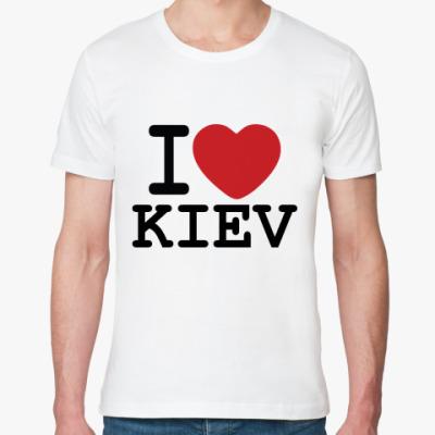 Футболка из органик-хлопка I Love Kiev