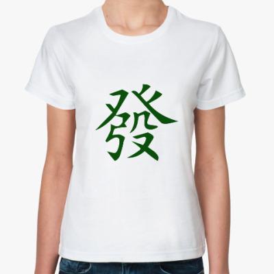 Классическая футболка Хацу - зеленый дракон