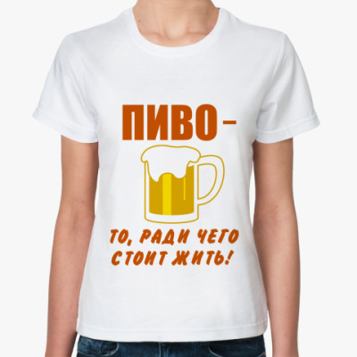 Классическая футболка  майка