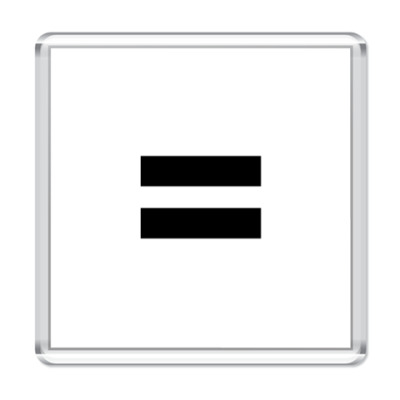 Магнит Знак равенства