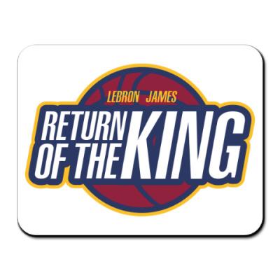 Коврик для мыши Возвращение короля
