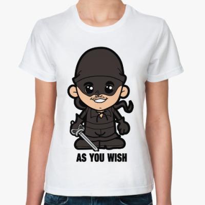 Классическая футболка  Ужасный Пират Робертс (Принцесса-невеста)