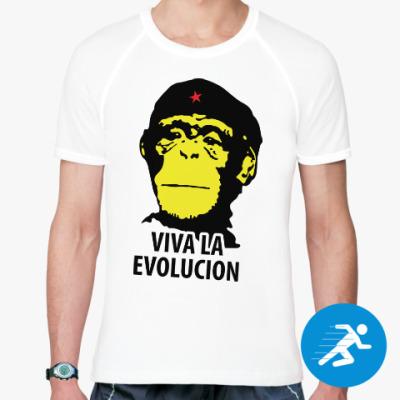 Спортивная футболка Viva la Evolution