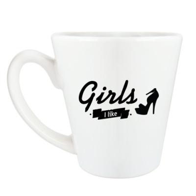 Чашка Латте 'Girls I like'