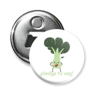 Магнит-открывашка Pledge to Veg