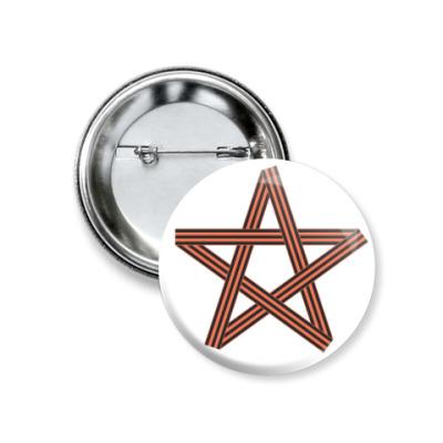 Значок 37мм День победы Георгиевская лента звезда