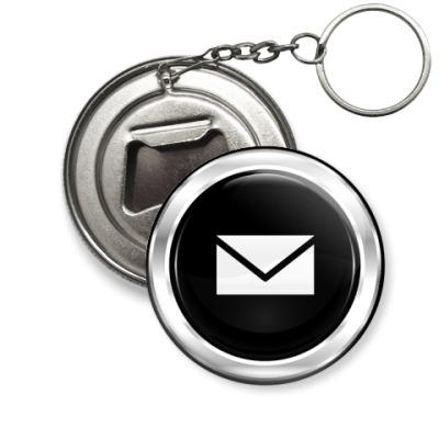 """Брелок-открывашка  """"E-Mail"""""""